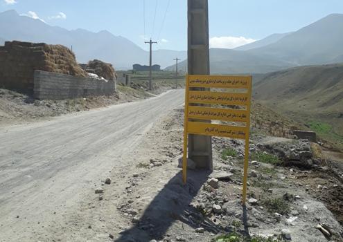 مسیر گردشگری ملک سویی مشگین شهر در حال احداث است