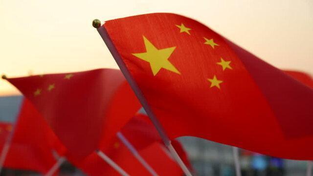 چین هم از مادورو حمایت کرد