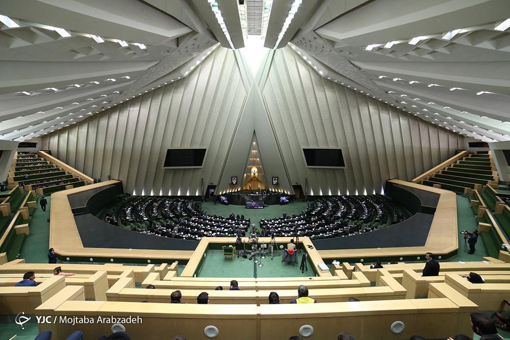 به ریاست لاریجانی؛ جلسه علنی مجلس شروع شد، اصلاح قانون انتخابات مجلس در دستور کار