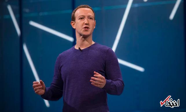 امنیت فیسبوک تضمین می گردد؟ ، چالش جدید مارک زاکربرگ شروع شد