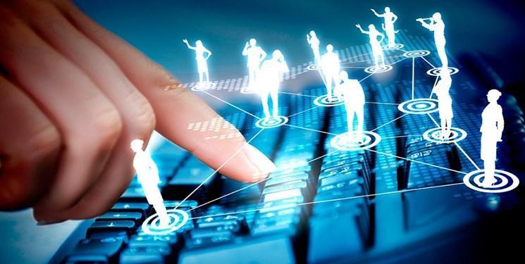 ارائه خدمات الکترونیک تامین اجتماعی حلقه مفقوده تصمیم گیری