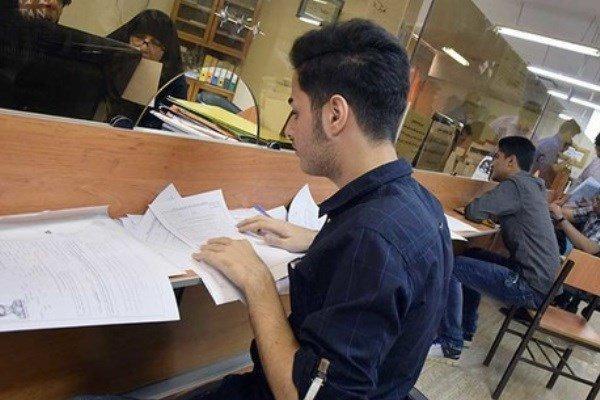 مشخص تکلیف پرونده های نقل و انتقال به دانشگاه های داخل تا آخر شهریور