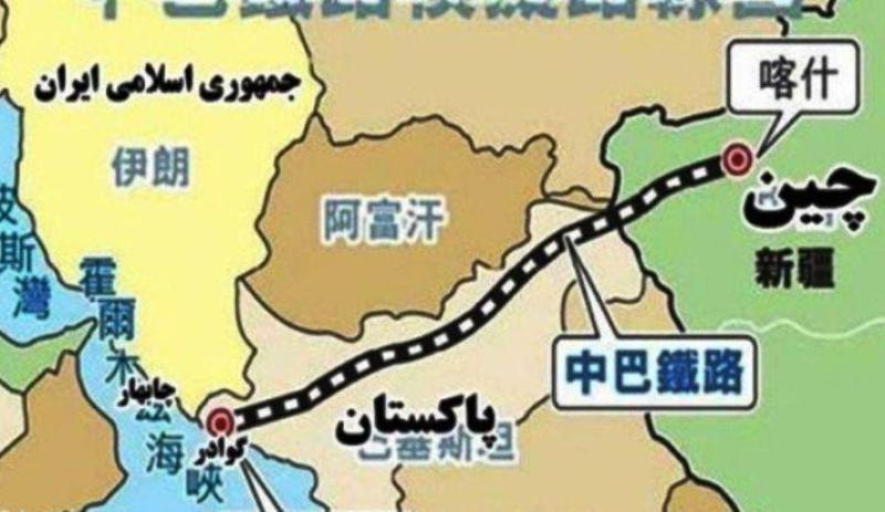 نگرانی های چین از پیوستن عربستان به کریدور سی - پک
