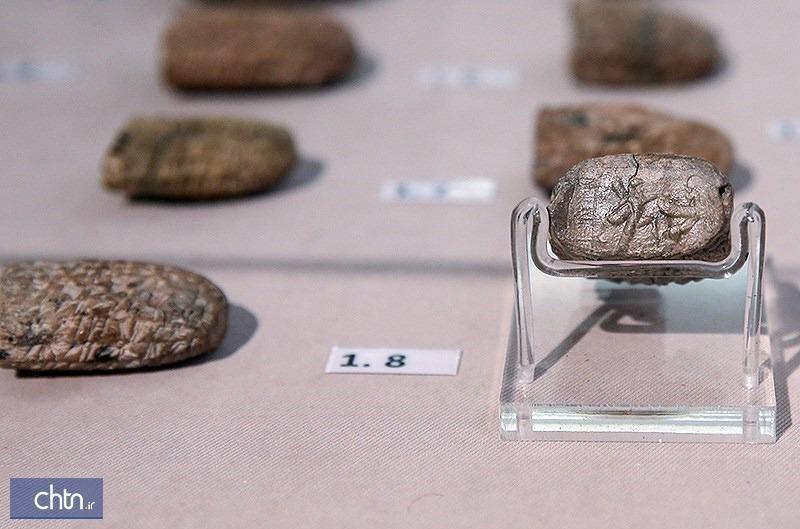 جزئیاتی از حقایق تاریخ امپراتوری هخامنشی، صندلی ویژه زنان در الواح تخت جمشید