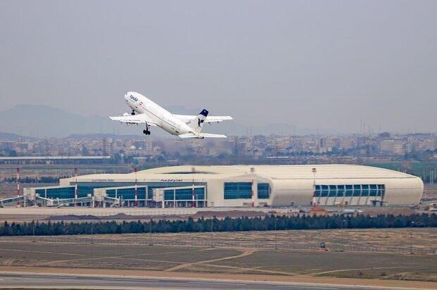 انعقاد تفاهم نامه دانش بنیانها با صنعت فرودگاهی