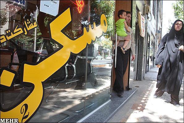 آپارتمان های شرق تهران چند؟