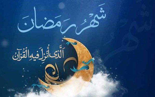 یعقوبی: شعار برنامه #با هم برای هم رزمایش همدلی در ماه رمضان است
