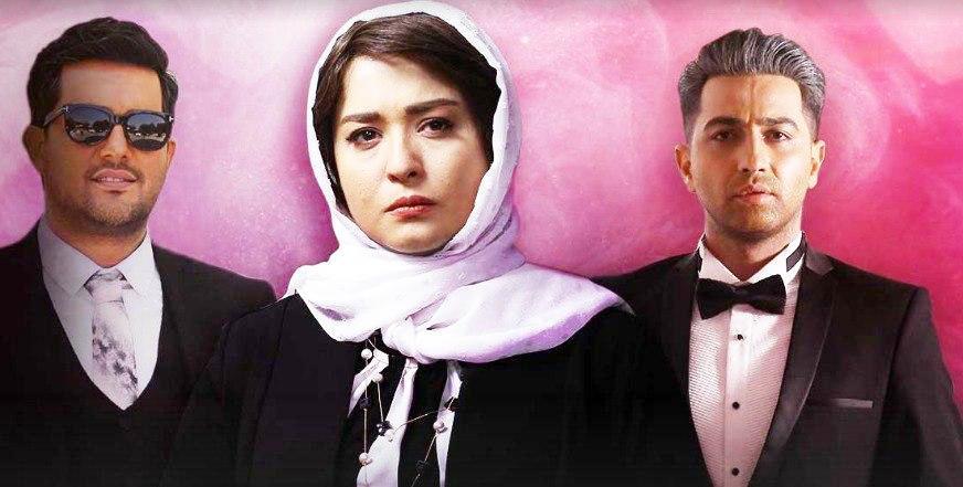 دختران پیروز، گمشدگان سریال های نمایش خانگی