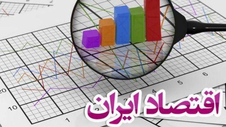 پیش بینی بانک جهانی درباره آینده اقتصاد ایران