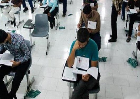 جزئیات برگزاری آزمون جامع دوره های کوتاه مدت گردشگری اعلام شد