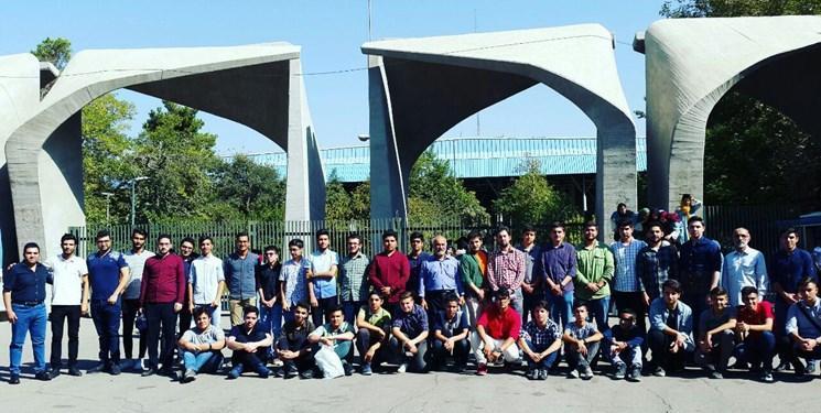 ثبت نام در مقطع دکتری پردیس کیش دانشگاه تهران