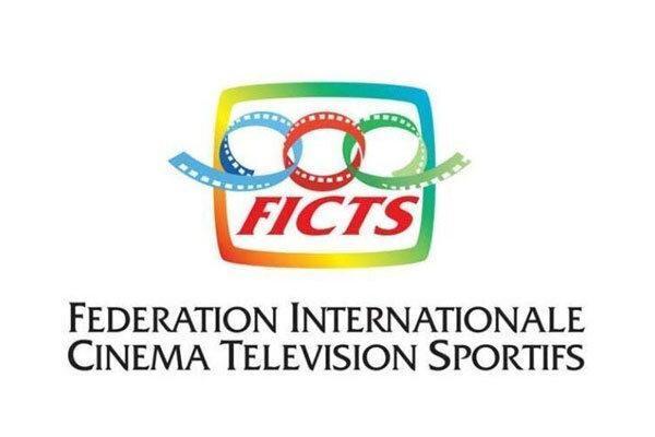 نمایندگان ایران در جشنواره جهانی فیلم های ورزشی میلان معرفی شدند