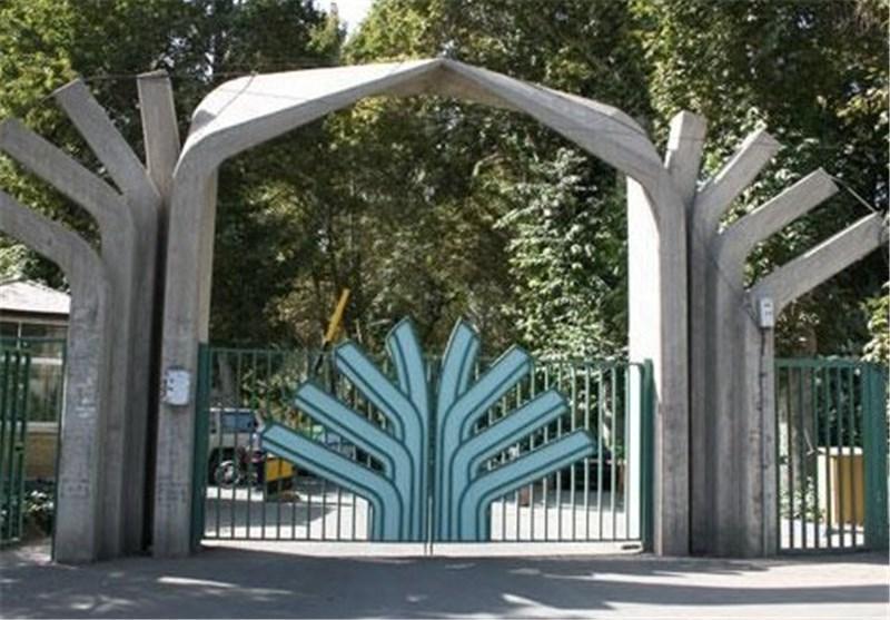 سال تحصیلی جدید در پردیس کشاورزی دانشگاه تهران به صورت غیرحضوری برگزار می گردد
