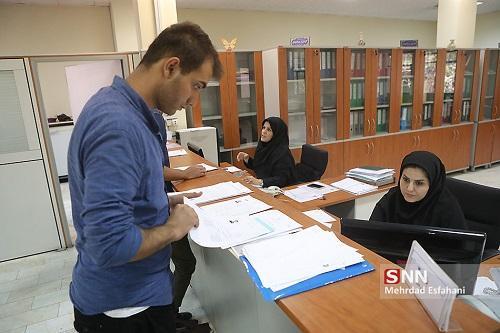 عدم پرداخت وام دکتری به دانشجویان دانشگاه تهران ، پیگیر حل مشکل هستیم