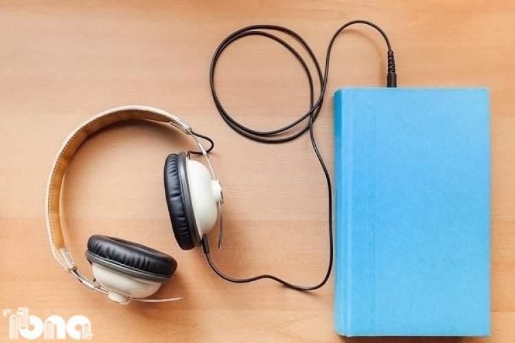 گویاسازی کتاب ها برای نابینایان؛ چالش کتابخانه های عمومی با ناشران