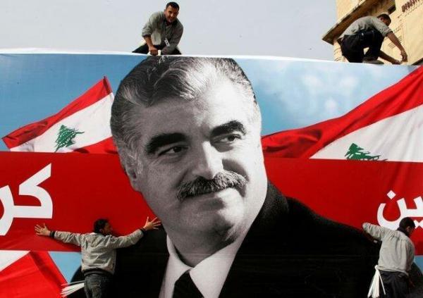 دادگاه ویژه لبنان امروز مجازات متهم ردیف اول پرونده ترور حریری را معین می نماید