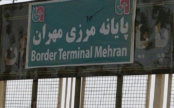 تردد مسافر از فردا در مرز مهران ممنوع است