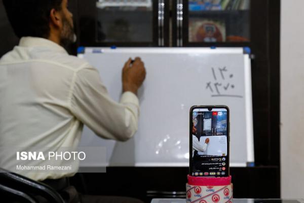 مزایای استفاده از آموزش آنلاین برای دانش آموزان
