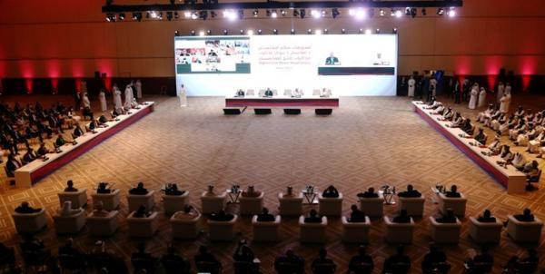 دعوت 20 کشور از جمله ایران و روسیه به نشست صلح افغانستان در استانبول