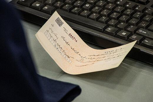 جزئیاتی از نحوه اصلاح قانون چک تضمین شده در مجلس