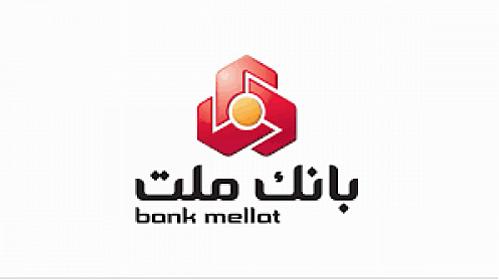 افزایش 107درصدی سود سپرده های سرمایه گذاری بانک ملت