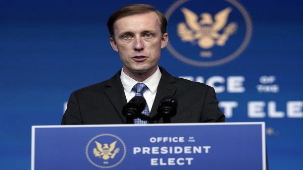 کاخ سفید ملاقات رؤسای جمهور آمریکا و چین را آنالیز می نماید